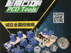 广州市周氏木工刀具有限公司    木工机械用刀具 (1)