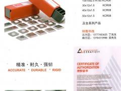 杭州钟鼎进出口有限公司    硬质合金排钻, 铝合金刀架,硬质合金 (1)