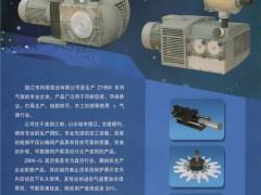 镇江市风恒泵业有限公司     ZYBW系列气泵 (1)