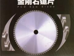 杭州美丽洲科技有限公司    金刚石(PCD)锯片 (1)