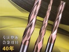 江苏维香工具制造有限公司    球头铣刀、圆鼻刀、深沟刀;铝合金专用铣刀 (1)