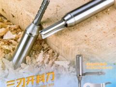 镇江新区利达工具有限公司    木工刀具   木工刃具 (1)