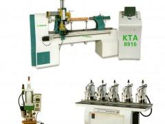 东莞市凯天电子科技有限公司     激光打标机、烫金机、气动打标机、金属打标机 (1)