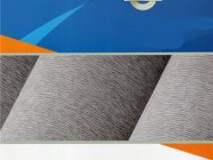 东莞市元隆五金磨具有限公司    干磨砂纸、纸砂带、圆盘砂、百洁布 (1)