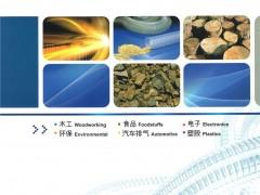 哲羽工业有限公司    排风管、烟气吸排管、伸缩软管、螺旋管 (1)