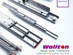 惠州市万利亨通五金制品有限公司    铝合金餐桌滑轨、铝合金多节餐桌滑轨、双排滑轨、双层双向滑轨 (1)