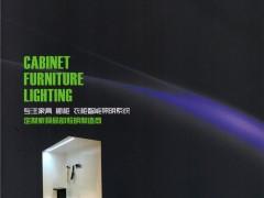 东莞家溢德五金照明有限公司    LED橱柜灯、LED衣柜灯 (1)