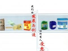 东莞市万江建达胶浆制品有限公司     胶粘剂,有热熔胶、白乳胶、各种彩盒胶 (1)