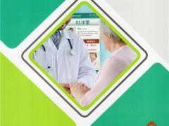 北京慧峰科技股份有限公司   维客计算机远程控制系统_慧峰数字媒体发布系统_慧峰会议预约管理系统 (1)