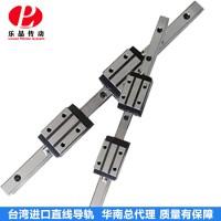 生产供应不锈钢直线导轨 铝合金直线导轨 重型滑轨 导轨模组