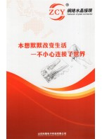 天津清像科技有限责任公司   高端光电子芯片创新中心_电子信息综合检测_MMIC综合实验室 (1)