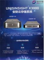 北京中电兴发科技有限公司   人工智能_物联网_大数据 (1)
