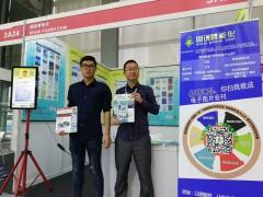 图说智能化网精彩亮相2018华南工业智造展