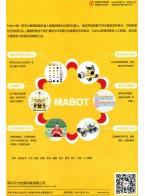 深圳贝尔创意科教有限公司    Ubao_Mabot_Rebot (1)