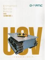 广东奥马迪机器人有限公司    管材切割机_自动化生产线 _水胀成型机 (2)