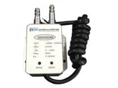WNK808B风压变送器