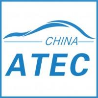 2019第九届中国重庆汽车零部件展