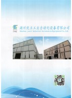 湖州优立工业自动化设备有限公司         标准辊筒系列_流利条系列_万向球系列 (1)