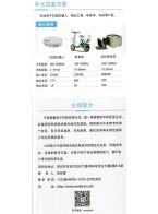宁波微鹅电子科技有限公司  WE9017_WE9012_WE9018无线充电芯片 (1)