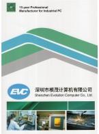 深圳市根茂计算机有限公司   计算机软硬件_电子元器件_工业自动化系统 (1)
