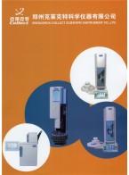 郑州克莱克特科学仪器有限公司  进样器_精密分析仪器 (1)