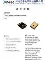 河南芯睿电子科技有限公司   热释电红外传感器专用芯片_驻极体传声器芯片_耳机线控专用IC芯片 (1)