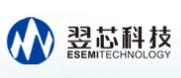 上海翌芯电子科技有限公司