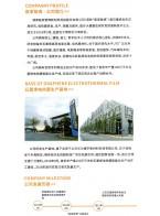 湖南医家智烯新材料科技股份有限公司   石墨烯防静电_石墨烯导电复合膜_电热膜制备 (1)