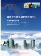 深圳市奔凯安全技术股份有限公司   生物识别_智能安防_现代信息 (1)