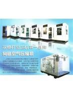 上海向扬机电科技有限公司 共享压缩机 (3)