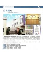 惠州市富源鸿泰精工科技有限公司 金属切削刀具 PFC 系列 硬板加长系列 (1)