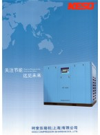 柯索压缩机(上海)有限公司   高端双变频双级螺杆空压机   KT-30A直连螺杆空压机 直连螺杆空压机   KS-20A皮带螺杆空压机 皮带螺杆空压机 (1)