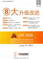 上海亚遥工程机械有限公司                   切割机系列 平板夯系列 抹平机系列 (1)