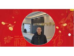 兴宇腾测控新年寄语 2019企业新年寄语之二十七