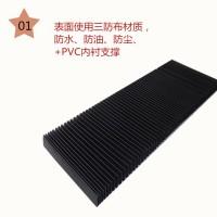 风琴式数控机床导轨防尘罩导轨防护罩