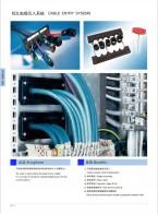 福建西威联电气有限公司  SVLIS重载连接器   SVLIS电缆引入系统   电力与信号连接 (1)