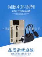 上海四横电机制造有限公司                   步进电机 无刷电机  驱动控制器 (1)