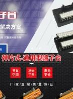 深圳市渝竹科技有限公司  连接线束   PLC的端子台模块   继电器模块  中转端子台模块  以太网线束及现场总线线束  相机线束 (1)
