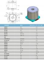 微纳光科(深圳)自动化设备  光学调整仪器  光学平台系列,手动位移台系列、电动位移台系列,光具座系列、光学调整架系列、光纤调整架系列 (1)