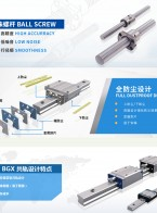 珠海市成辉自动化设备有限公司  品牌传动  气动元器件  台湾精浚导轨(STAF ) 韩国JRT  日本CKD (1)