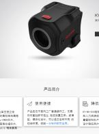 江苏通佑视觉科技有限公司                    视觉系统、视觉软件、视觉传感器设备 (1)