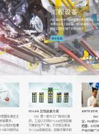 富延升电子(福建)有限公司  气缸传感器 电缆引入系统 工业LED技术 I/O分线盒 多气管对接盘 工业以太网 IO-LINK 矩形连接器 (1)