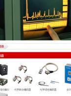 佳能光学设备(上海)有限公司分公司  半导体光刻机 FPD曝光机 真空产品 机器视觉(RV) 光学传感器 (1)