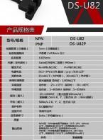 深圳市欧视达自动化设备有限公司                      激光位移传感器 通用型光电传感器 视觉传感器 区域传感器 定制特殊光纤头 (1)
