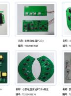 博罗县石湾镇华炬电子有限公司                 角度传感器,非接触式传感器,位移传感器,近接开关,长寿命电位器,精密电位器,西班牙电位器,电位器(可变电阻),旋转开关 (1)