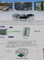 深圳市精视控制技术有限公司    无风扇工控机 小型工控机 上架式工控机 工业平板电脑 工业显示器 研祥品牌 物联网模块 定制化OEM (1)