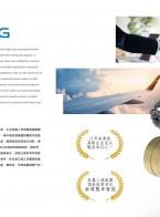 南通慧幸智能科技有限公司  工业机器人专用谐波减速器、非标减速器、辅助机器人、医疗自动化集成设备 (1)