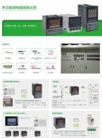 佛山市佛大华康科技有限公司                     工业4.0 IOT物联网产品 可编程人机界面(HMI) 工业级计算机(IPC) 平板电脑(PC) 组态软件(DSC) 变频器 可编程 (1)