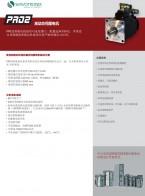 高创传动科技开发(深圳)有限公司  高创传动多轴运动控制器 高创CDHD2伺服驱动器  STEPIM – 集成式闭环步进电机 (1)
