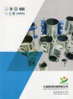 大连铸鸿机械有限公司 管道连接器 管道修补器 多功能分流三通 (1)